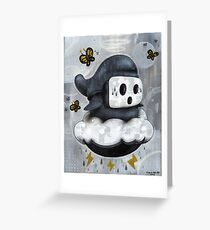 Guy Shyly Greeting Card