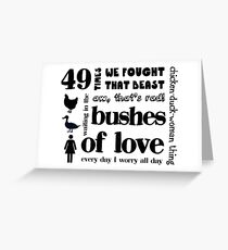 Bushes of Love Greeting Card