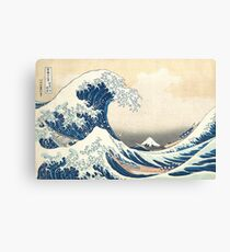Hokusai Wave Canvas Print