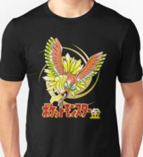 Pocket Monsters: Gold T-Shirt