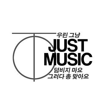 Just Music - Just (Logo Version) by Narahye