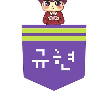 Kyuhyun Pocket Shirt (규현) by tiramikyu