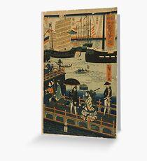 Hiroshige Utagawa - Big Harbor in London - 1868 - Woodcut Greeting Card
