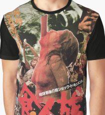 CANNIBAL HOLOCAUST JAPAN Graphic T-Shirt