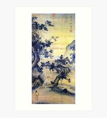 Ma Lin Quietly Listening to Wind in the Pine Art Print
