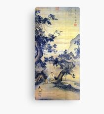 Ma Lin Quietly Listening to Wind in the Pine Metal Print