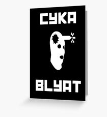 Cyka Blyat CSGO Greeting Card