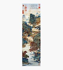 Qiu Ying Fishing under Chinese Sweet Gums Photographic Print