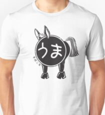 Year of the Horse - 1990 Unisex T-Shirt