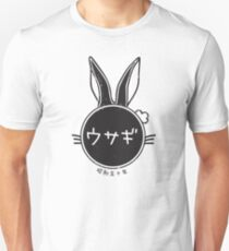 Year of the Rabbit - 1975 Unisex T-Shirt