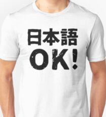 Japanese OK! (nihongo OK) Unisex T-Shirt