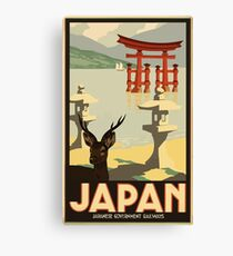 Souvenir from japan - railway deer Canvas Print