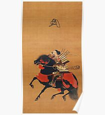Mounted Warrior Poster