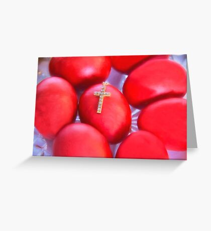 Greek Easter Eggs And Cross Greeting Card