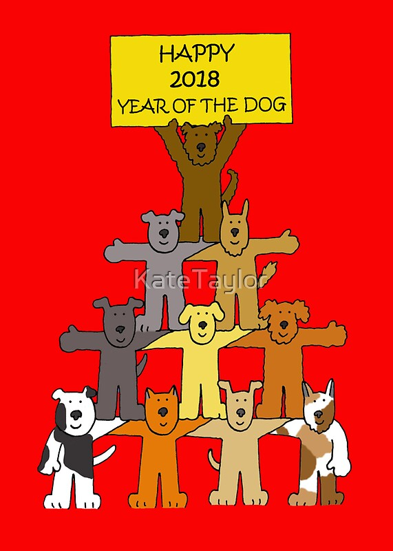 happy 2018 chinese new year of the dog by katetaylor - 2018 Chinese New Year