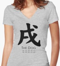 Year of the Dog Women's Fitted V-Neck T-Shirt