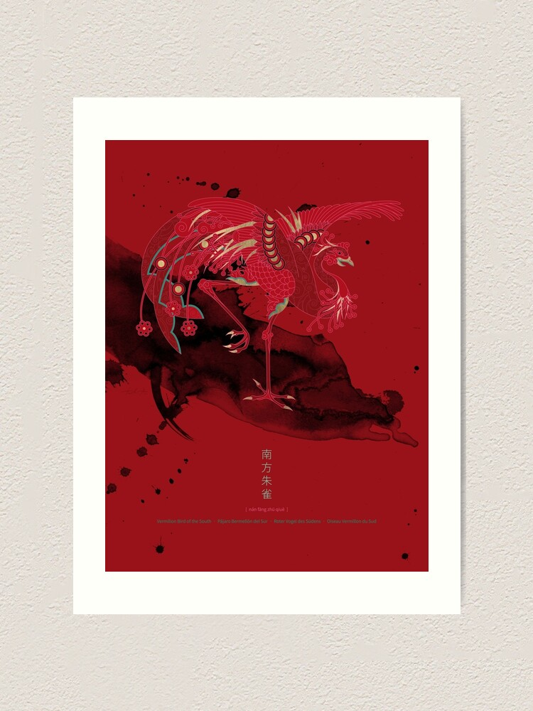 Alternate view of Vermilion Bird of the South Art Print