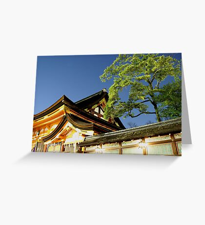 Kyoto Japan Greeting Card