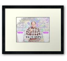 Aesthetic Costanza Framed Print
