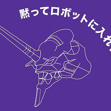 """«Evangelion EVA Unit 01: """"Tais-toi et rentre dans le robot!"""" (Blanc)» par toradesigns"""