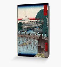 Ikkoku Bridge In the Eastern Capitol - Hiroshige Ando - 1858 - woodcut Greeting Card
