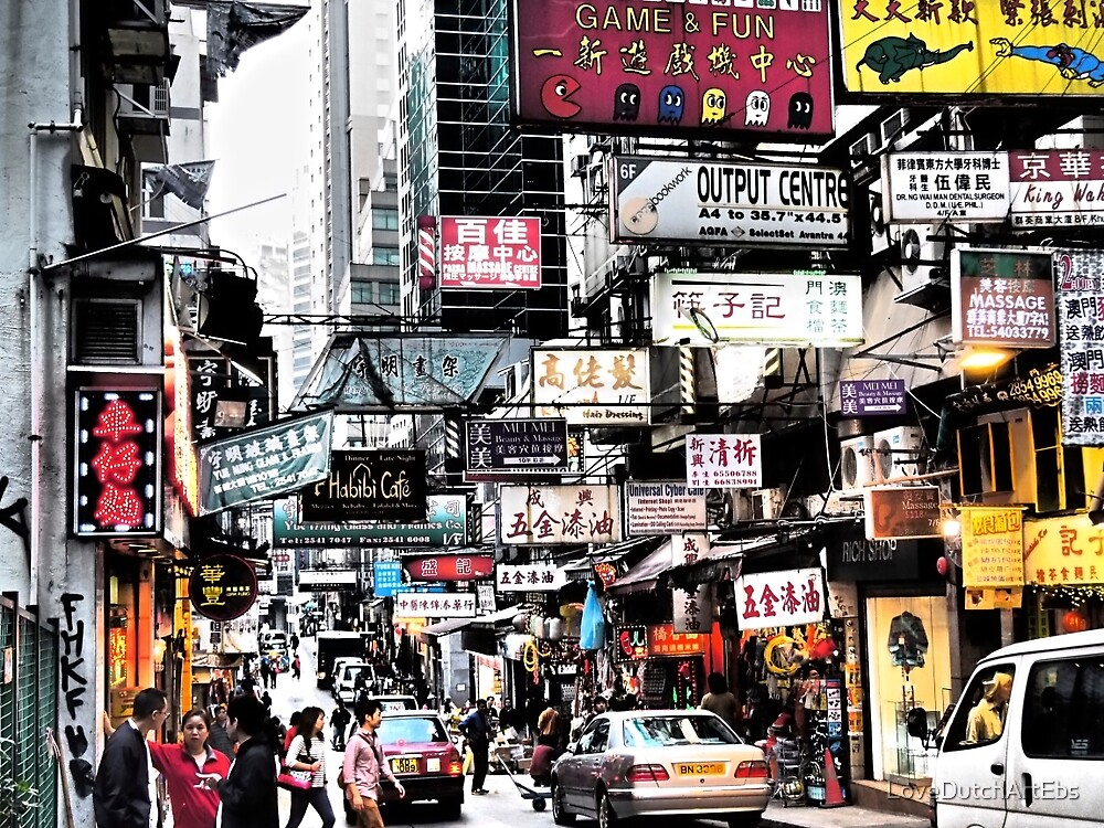 busy streets of Hong Kong, it's loud, it's colourful, it's life by LoveDutchArtEbs