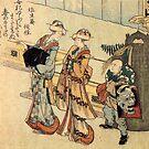 'Lady' by Katsushika Hokusai (Reproduction) by Roz Abellera Art Gallery