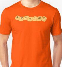 Kwygibo Unisex T-Shirt