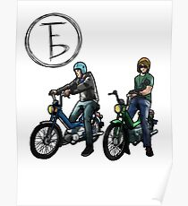 The Frontbottoms Motorcycle Club Poster