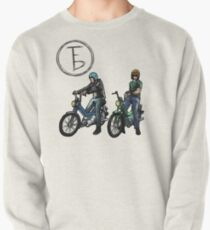 The Frontbottoms Motorcycle Club Pullover