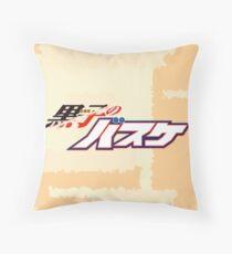 Kuroko's Basketball | Kuroko no Basket PILLOWS & TOTES 1/4 BEDROOM SET: knb logo Throw Pillow