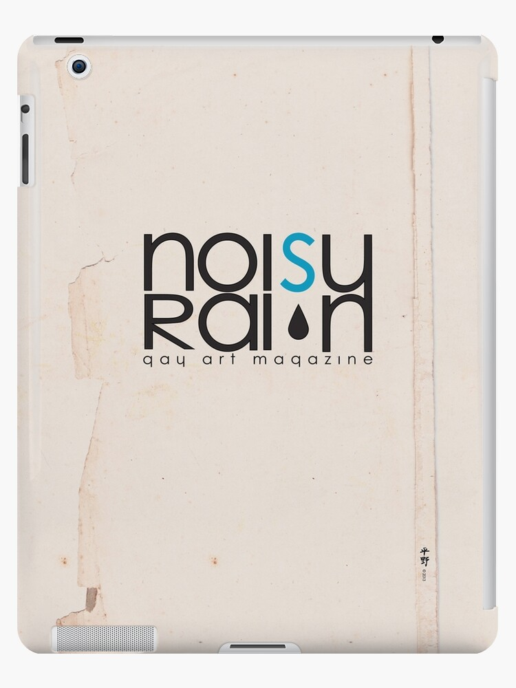 Noisy Rain Vintage Logo by Noisyrain
