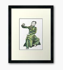 Martial Arts Lady 2 Framed Print