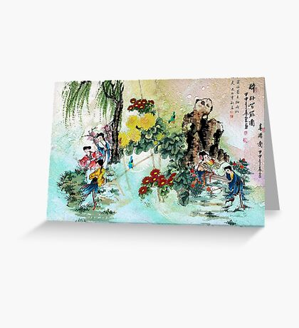 TRIPTYCH ASIA VINTAGE Greeting Card