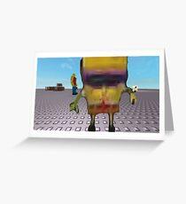 Goofy Goober Rock Greeting Card