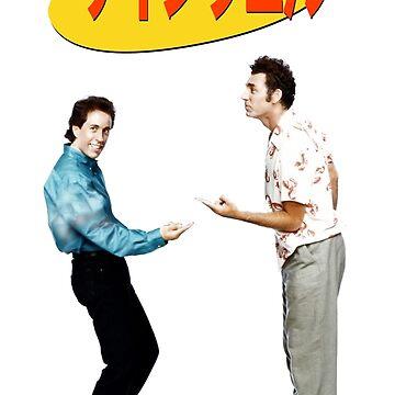 Seinfeld  by DaftDesigns