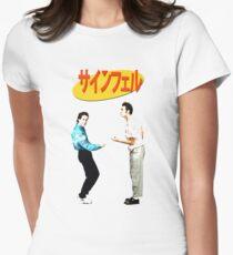 Seinfeld  Women's Fitted T-Shirt