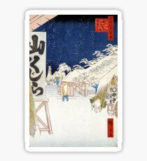 Hiroshige Bikuni Bridge in Snow, Meisho Edo Hyakkei Sticker