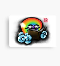 Reading Rainbow Canvas Print