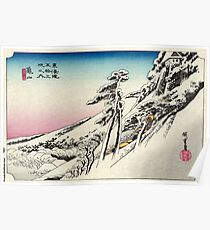 Kameyama - Hiroshige Ando - 1833 Poster