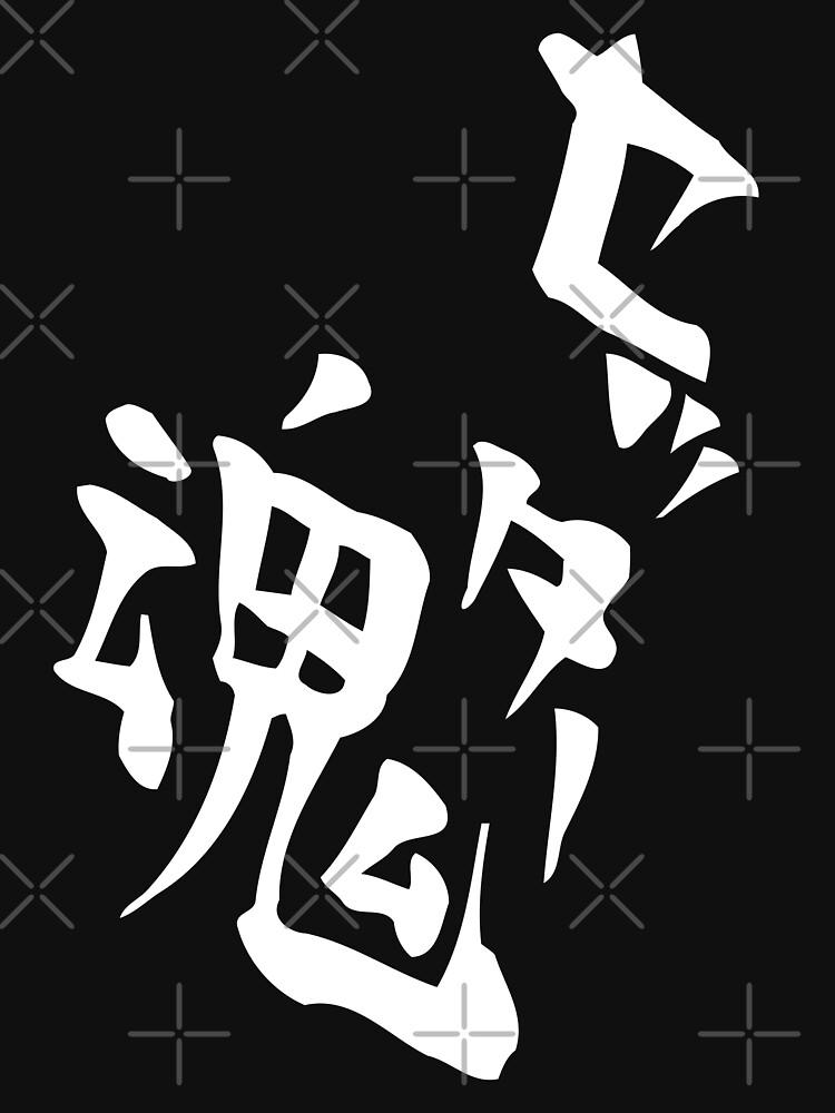 Kageyama's Setter Soul Shirt Design by teeworthy