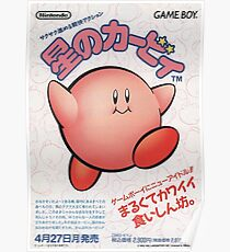 Kirby Japanese Video Game Design Poster