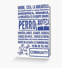 La Biblioteca Rap - Community Greeting Card