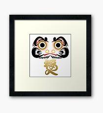 Luck & Good Fortune Daruma Framed Print