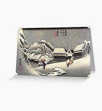 Kanbara - Hiroshige Ando - 1833 - woodcut Greeting Card