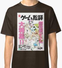 Pokemon Beta Cover Design Classic T-Shirt