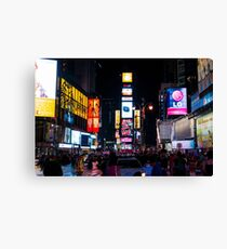 The Only Living Toon in New York Canvas Print