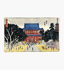 Kinryusan Temple Asakusa - Hiroshige Ando - 1837 - woodcut Photographic Print