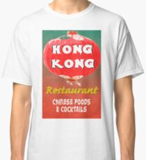Vintage Chinese Restaurant Poster Classic T-Shirt