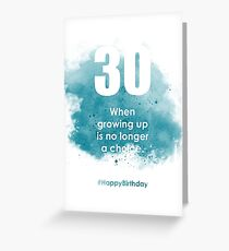 30-SkyBurstA | AgeIsJustANumber Greeting Card